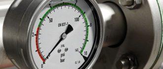 Калькулятор перевода давления в бар на давление в мегапаскалях