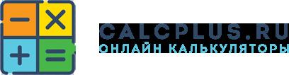 calcplus.ru
