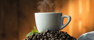 Калькулятор приготовления кофе