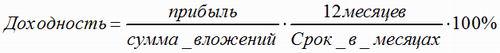 Как рассчитать доходность сделок по акциям, калькулятор расчета