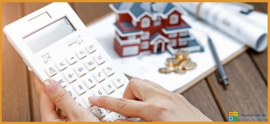 Ипотека или аренда