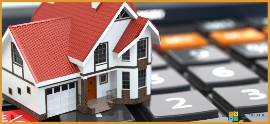 Калькулятор - копить или брать ипотеку